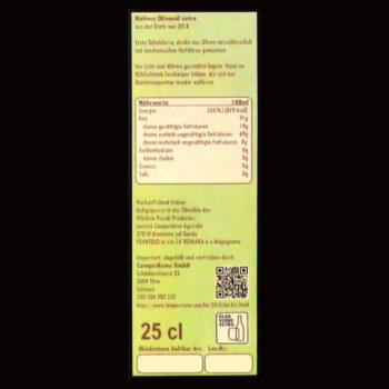 Olivenöl fruchtig 25cl Deklaration